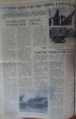 Сельская_новь_139_19111970_2 - Сельская_новь_139_19111970_2.jpg