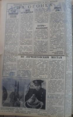 Сельская_новь_60_19051970_2 - Сельская_новь_60_19051970_2.jpg