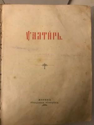 Константин Трофимович Чернёнков_1 - image-22-12-20-02-49.jpeg